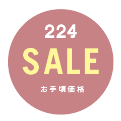 224 Sale お手頃価格