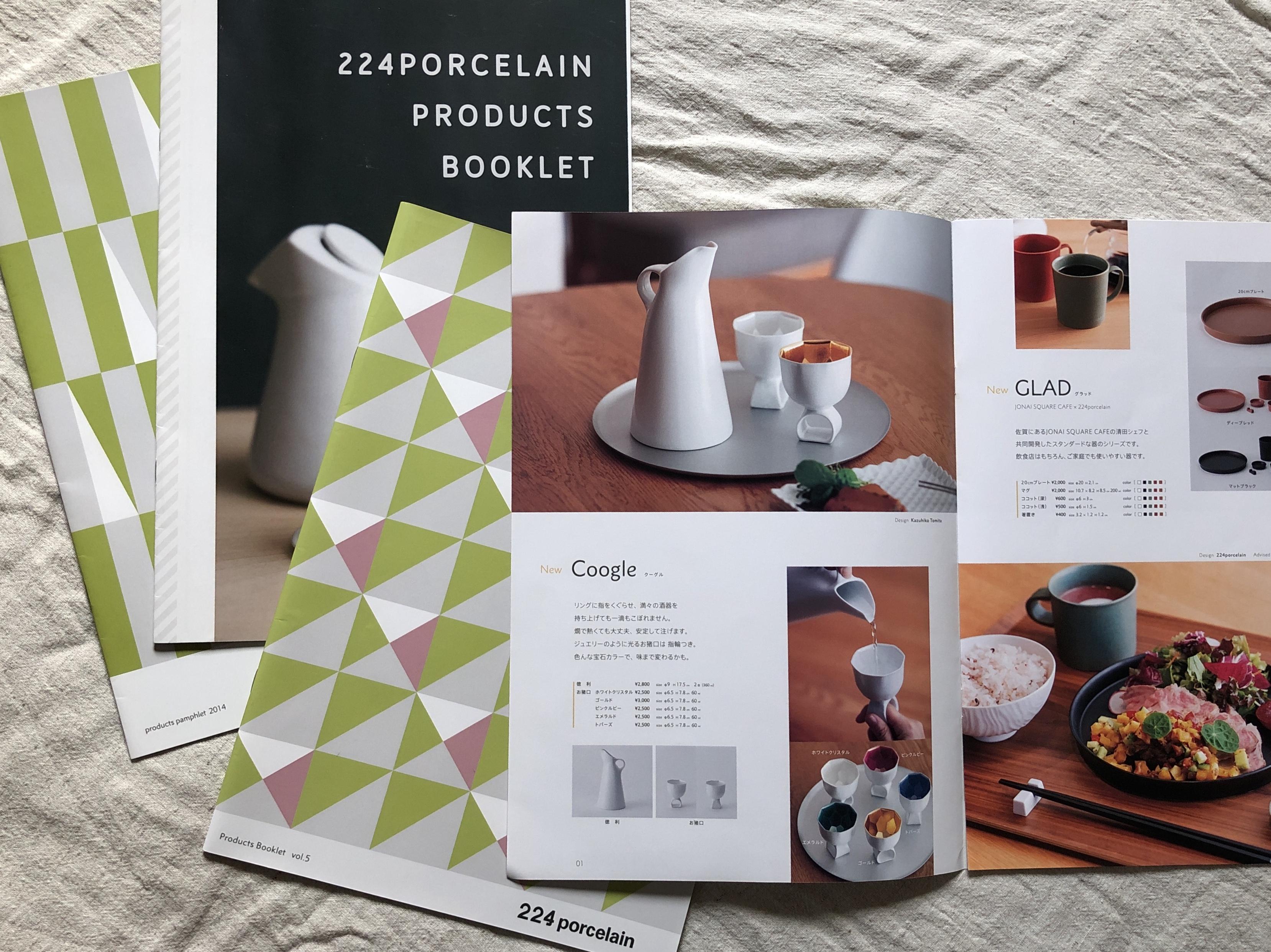 224porcelain新作カタログ